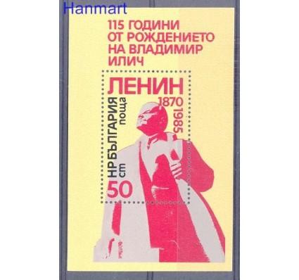 Znaczek Bułgaria 1985 Mi bl 152 Czyste **