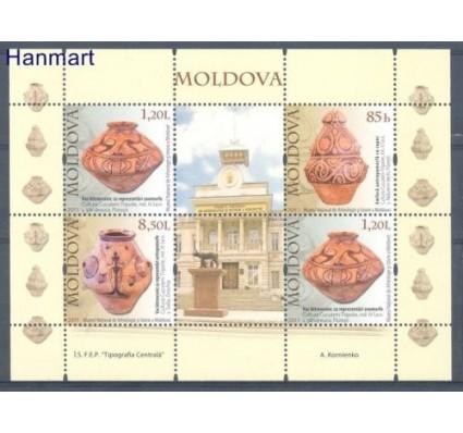 Znaczek Mołdawia 2011 Mi bl 53 Czyste **
