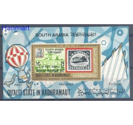 Znaczek Qu'aiti State in Hadhramaut 1967 Mi bl 6 Czyste **