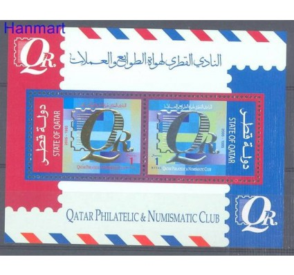 Znaczek Katar 2005 Mi bl 49 Czyste **