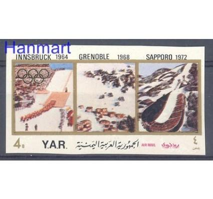 Znaczek Jemen Północny 1972 Mi 1507 Czyste **