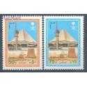 Arabia Saudyjska 1987 Mi 878-879 Czyste **