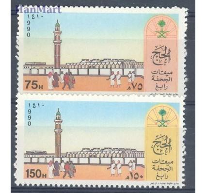 Znaczek Arabia Saudyjska 1990 Mi 1040-1041 Czyste **