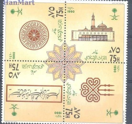 Znaczek Arabia Saudyjska 1990 Mi 1044-1047 Czyste **