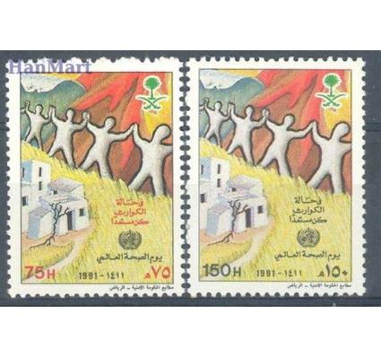 Arabia Saudyjska 1991 Mi 1068-1069 Czyste **