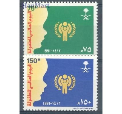 Znaczek Arabia Saudyjska 1991 Mi 1126-1127 Czyste **
