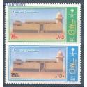 Arabia Saudyjska 1993 Mi 1184-1185 Czyste **