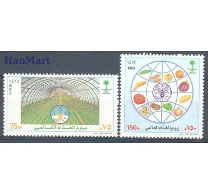 Znaczek Arabia Saudyjska 1994 Mi 1201-1202 Czyste **