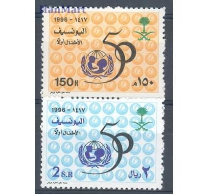 Znaczek Arabia Saudyjska 1996 Mi 1259-1260 Czyste **