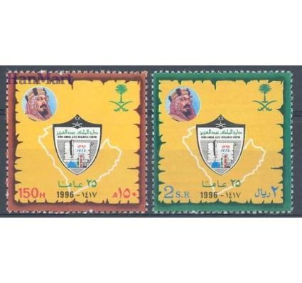 Znaczek Arabia Saudyjska 1997 Mi 1265-1266 Czyste **