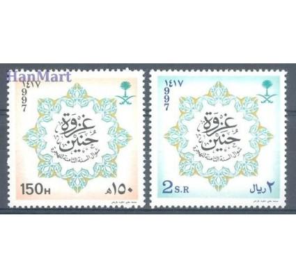 Znaczek Arabia Saudyjska 1997 Mi 1275-1276 Czyste **