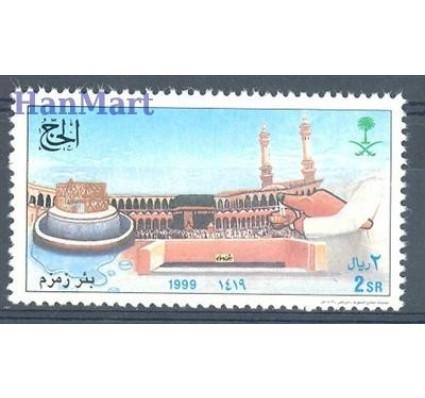 Znaczek Arabia Saudyjska 1999 Mi 1312 Czyste **