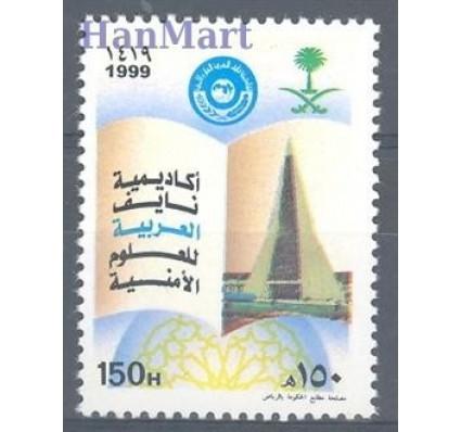 Znaczek Arabia Saudyjska 1999 Mi 1315 Czyste **