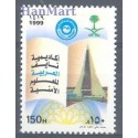 Arabia Saudyjska 1999 Mi 1315 Czyste **