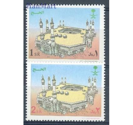 Znaczek Arabia Saudyjska 2000 Mi 1339-1340 Czyste **