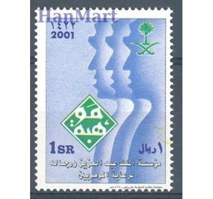 Znaczek Arabia Saudyjska 2001 Mi 1370 Czyste **