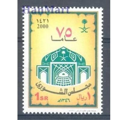 Znaczek Arabia Saudyjska 2000 Mi 1342 Czyste **
