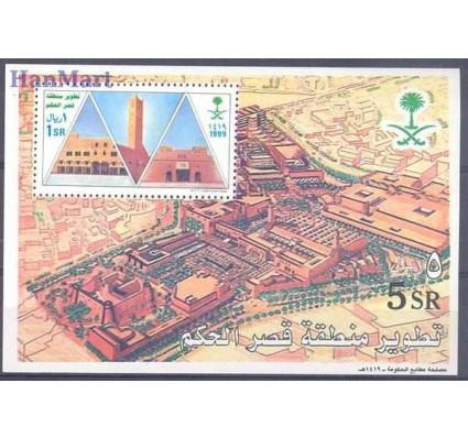 Znaczek Arabia Saudyjska 1999 Mi bl 28 Czyste **