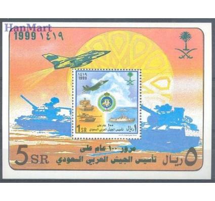 Znaczek Arabia Saudyjska 1999 Mi bl 29 Czyste **