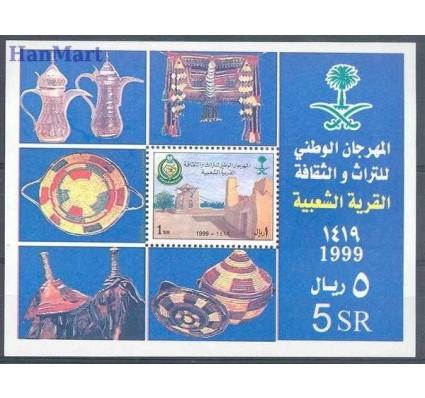 Znaczek Arabia Saudyjska 1999 Mi bl 30 Czyste **