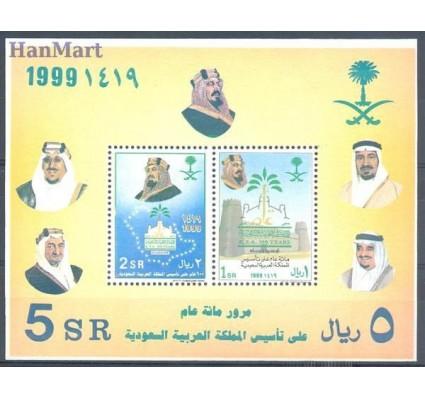 Znaczek Arabia Saudyjska 1999 Mi bl 31 Czyste **