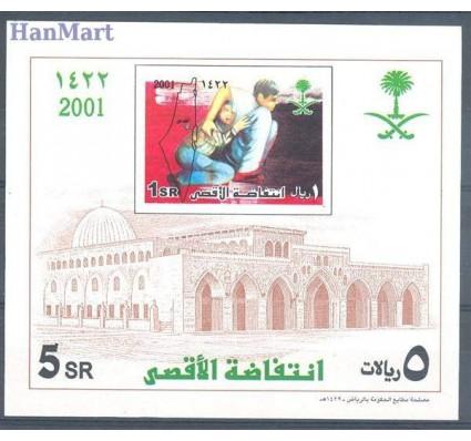 Znaczek Arabia Saudyjska 2001 Mi bl 32 Czyste **