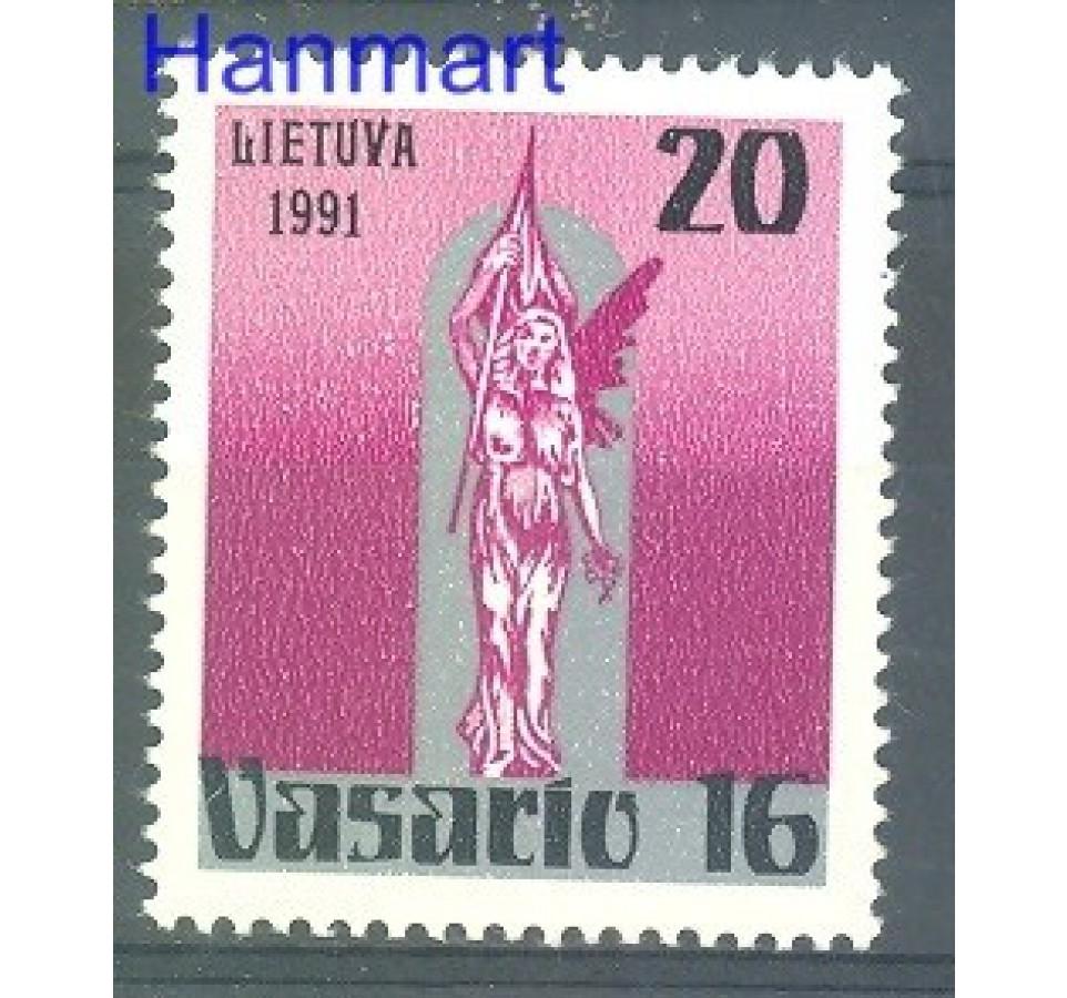 Litwa 1991 Mi 470 Czyste **