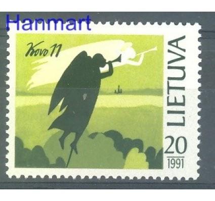 Litwa 1991 Mi 471 Czyste **