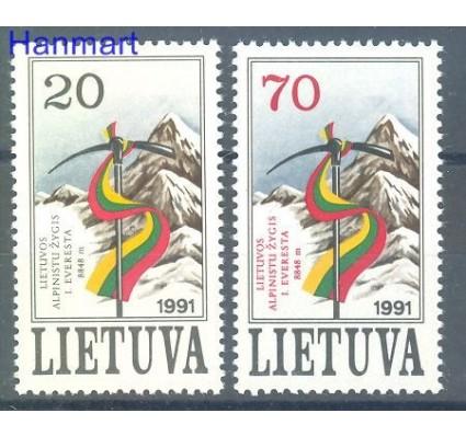 Znaczek Litwa 1991 Mi 484-485 Czyste **