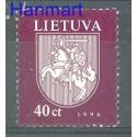 Litwa 1996 Mi 609 Czyste **