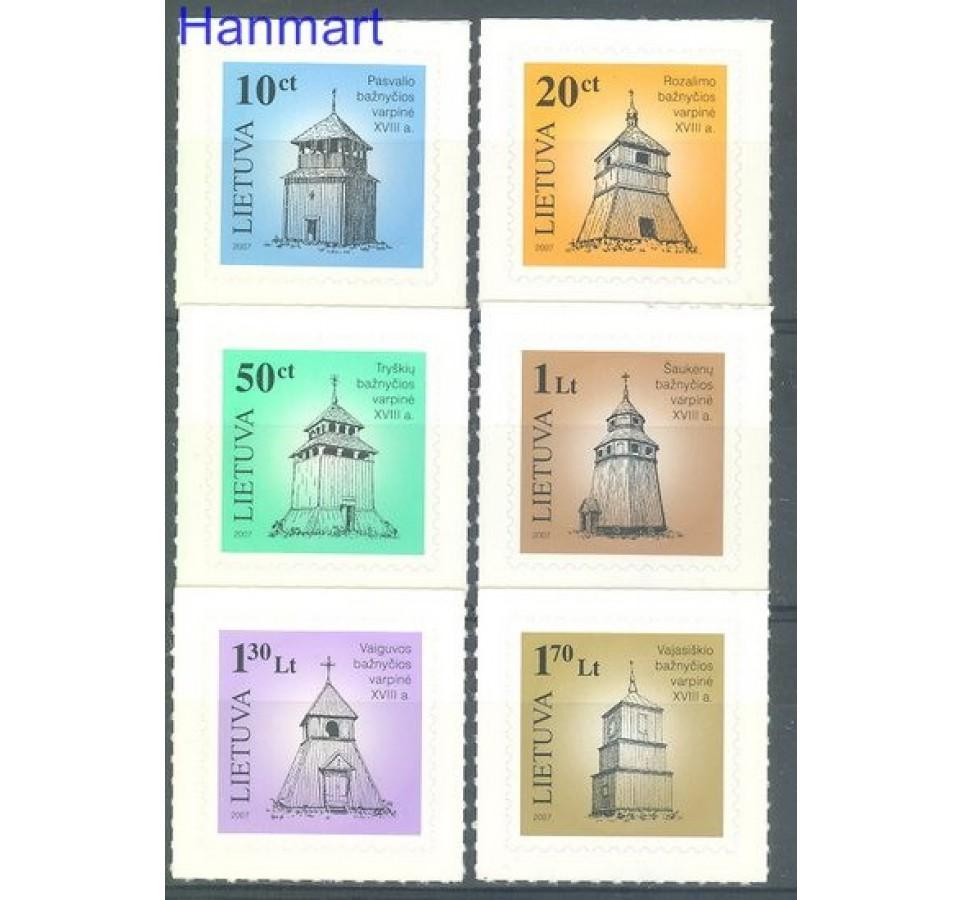 Litwa 2007 Mi 921-926I Czyste **