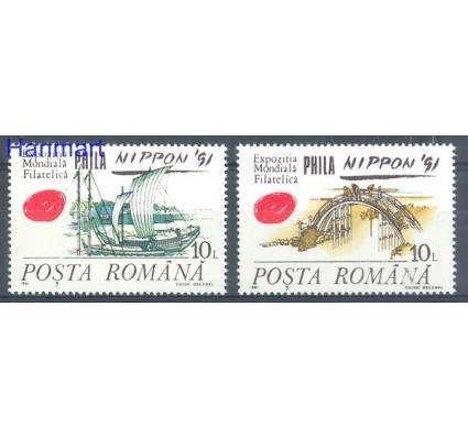 Znaczek Rumunia 1991 Mi 4708-4709 Czyste **