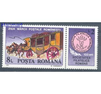 Znaczek Rumunia 1991 Mi zf 4758 Czyste **