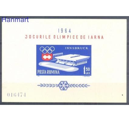 Znaczek Rumunia 1963 Mi bl 55 Czyste **
