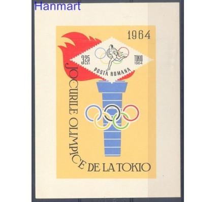 Znaczek Rumunia 1964 Mi bl 58 Czyste **