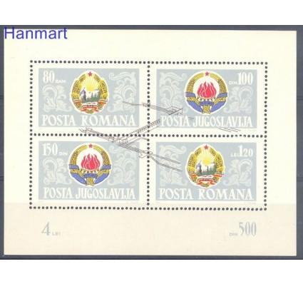 Znaczek Rumunia 1965 Mi bl 60 Czyste **