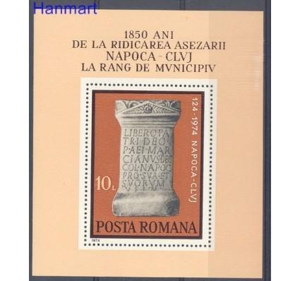 Znaczek Rumunia 1974 Mi bl 111 Czyste **