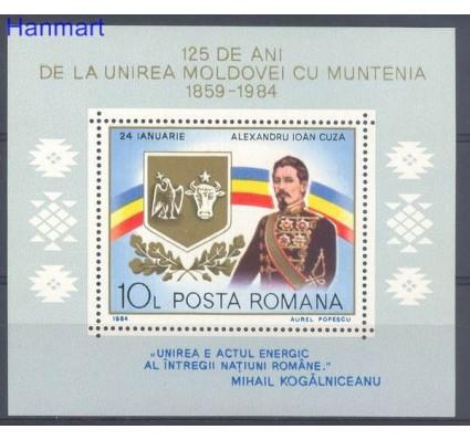 Znaczek Rumunia 1984 Mi bl 200 Czyste **
