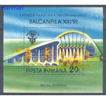 Znaczek Rumunia 1991 Mi bl 264 Czyste **