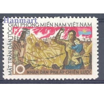 Znaczek Wietnam 1963 Mi vtg 4 Czyste **