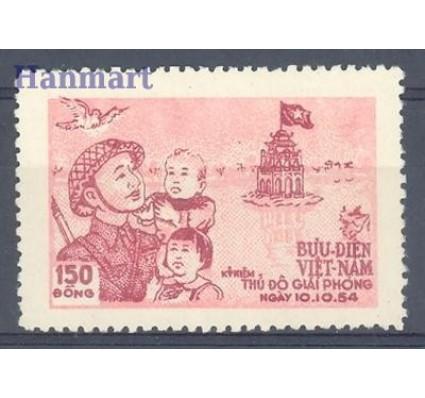 Znaczek Wietnam 1955 Mi 25 Czyste **