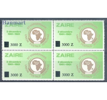 Znaczek Kongo Kinszasa / Zair 1991 Mi vie 1054 Czyste **