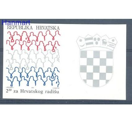Znaczek Chorwacja 1991 Mi zwazf 11B Czyste **