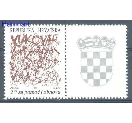 Znaczek Chorwacja 1992 Mi zwazf 20 Czyste **