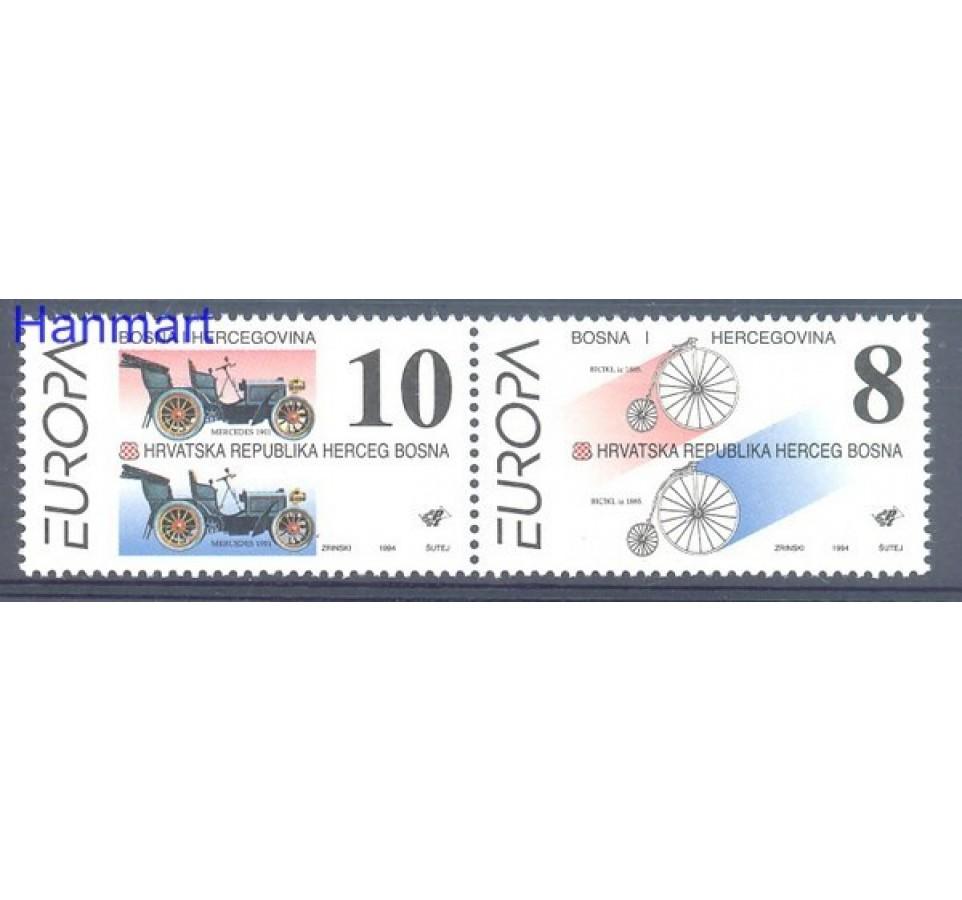 Mostar 1994 Mi 17-18 Czyste **