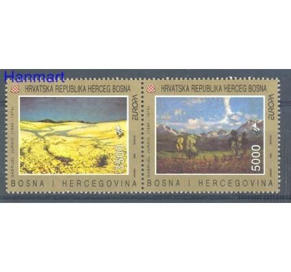 Mostar 1993 Mi 7-8 Czyste **
