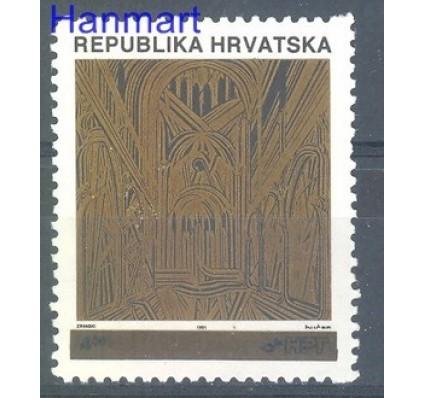 Chorwacja 1991 Mi 182 Czyste **