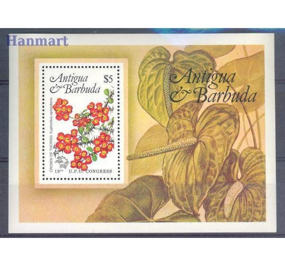 Antigua i Barbuda 1984 Mi bl 76 Czyste **