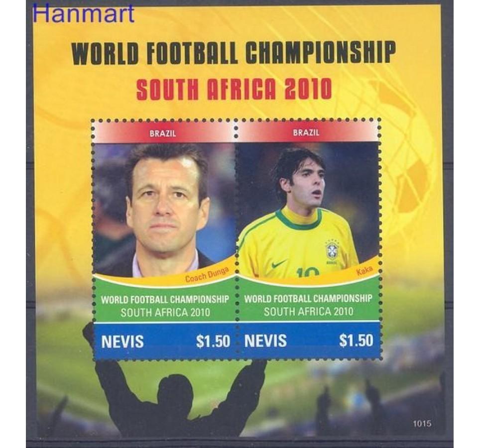 Nevis 2010 Mi bl 293 Czyste **