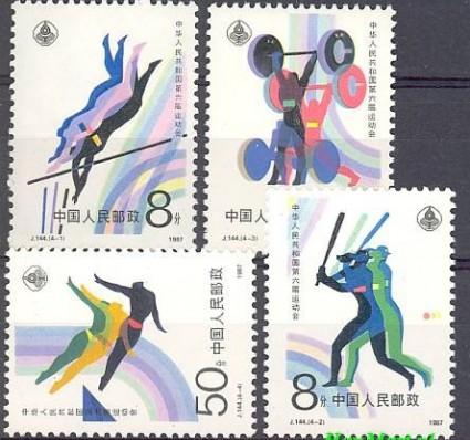 Znaczek Chiny 1987 Mi 2148-2151 Czyste **